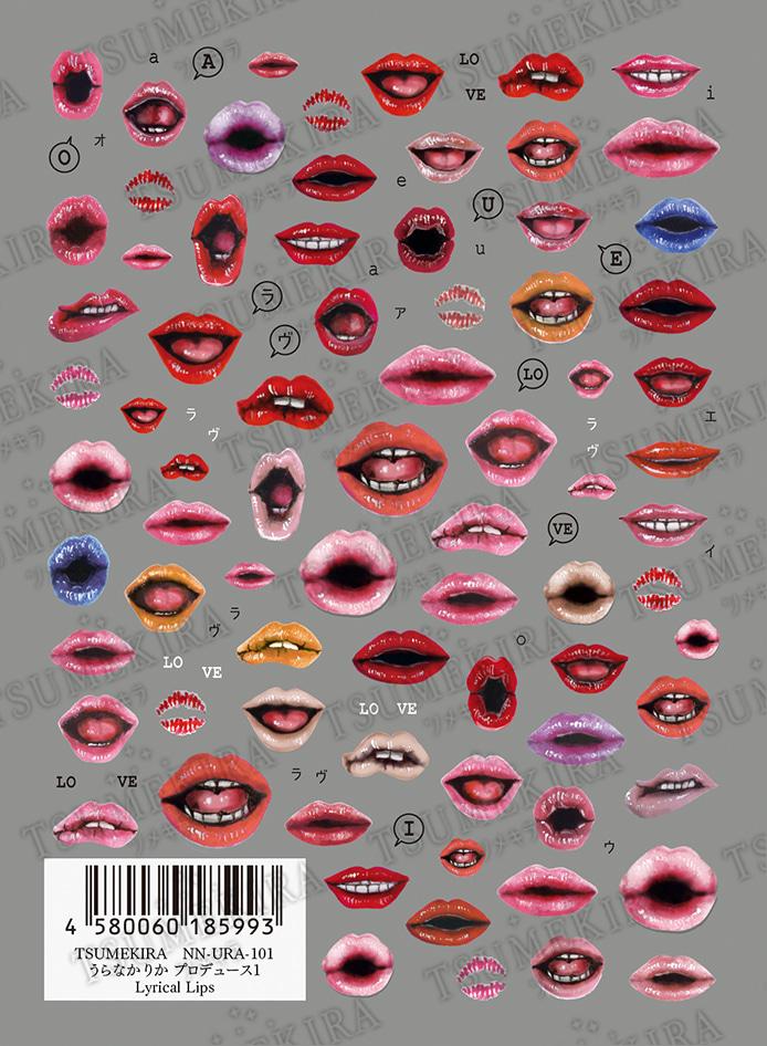 츠메키라 우라나카리카 프로듀스1 Lyrical Lips NN-URA-101