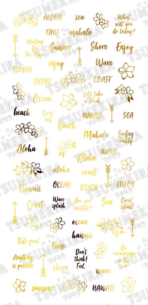 츠메키라 히데카즈 프로듀스10 gold letter SG-HKD-111