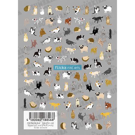 츠메키라 flicka nail arts 프로듀스2 flica animals NN-FLI-105